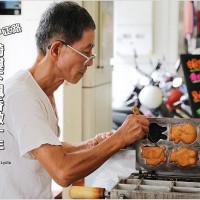台南市美食 餐廳 飲料、甜品 甜品甜湯 台南中正路阿伯雞蛋糕 照片