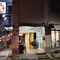 台南市美食 餐廳 異國料理 異國料理其他 TAKEAT 輕享原食 照片