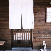 台南市美食 餐廳 異國料理 日式料理 金曜日 照片
