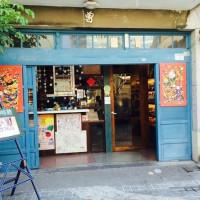 台南市美食 餐廳 咖啡、茶 咖啡館 正興咖啡館-國華街 照片