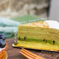 台南市美食 餐廳 飲料、甜品 飲料、甜品其他 HAMI dessert studio 照片
