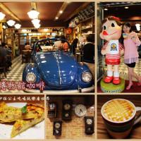 台北市美食 餐廳 咖啡、茶 咖啡館 Museum Coffee 照片