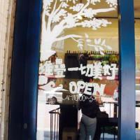 台南市美食 餐廳 咖啡、茶 咖啡、茶其他 堆疊-創意輕食&比利時啤酒 照片