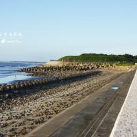 新竹市休閒旅遊 景點 海邊港口 南寮漁港十七公里海岸風景區 照片