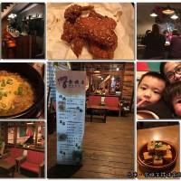 台中市美食 餐廳 異國料理 韓式料理 金姬王韓味食所 照片
