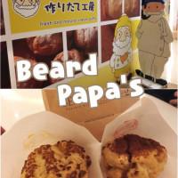 台北市美食 餐廳 烘焙 蛋糕西點 Beard papa 微風站前2樓店 照片