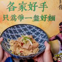 高雄市美食 餐廳 異國料理 好運土司商行 (富國店) 照片
