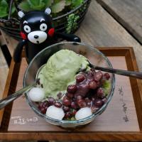 台北市美食 餐廳 飲料、甜品 飲料、甜品其他 善哉庭日式紅豆烤麻糬(赤峰露天市集) 照片