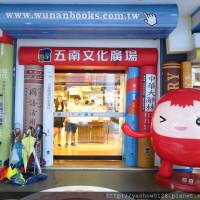 台中市美食 餐廳 咖啡、茶 咖啡、茶其他 索瓦咖啡 照片