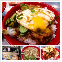 桃園市美食 餐廳 中式料理 小吃 上群肉羹 照片