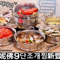 台中市美食 餐廳 異國料理 韓式料理 釜山珍妮佛 照片