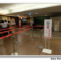 新北市美食 餐廳 中式料理 添好運 (板橋大遠百店) 照片