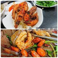 高雄市美食 餐廳 中式料理 川菜 金東北私房菜 照片