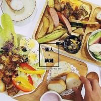 台南市美食 餐廳 異國料理 異國料理其他 倆人鍋鏟 照片