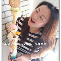 台中市美食 餐廳 飲料、甜品 彩虹國度rainbow waffle(鬆餅同饗會) 照片