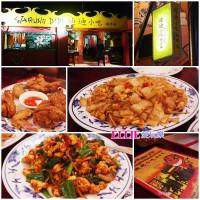 屏東縣美食 餐廳 異國料理 南洋料理 迪迪小吃 南洋菜 照片