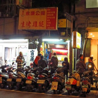 新北市美食 攤販 台式小吃 龐家生烤雞腿 照片