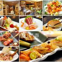 新北市美食 餐廳 異國料理 日式料理 LAMIGO宴會廣場-庭日式創意料理 照片