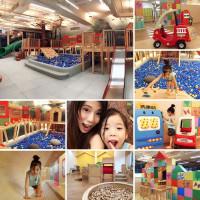 台北市休閒旅遊 購物娛樂 購物娛樂其他 信誼小太陽親子館 照片