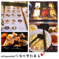 桃園市美食 餐廳 異國料理 日式料理 Tamoya 太盛16 烏龍麵 照片