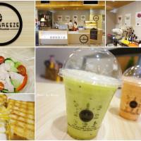 新北市美食 餐廳 飲料、甜品 飲料、甜品其他 Vitabreeze 維維風果汁 照片