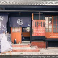 台南市美食 餐廳 飲料、甜品 飲料專賣店 找春文創食堂 照片