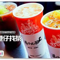 高雄市美食 攤販 冰品、飲品 港仔找茶(高雄瑞豐夜市) 照片