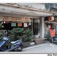 新北市美食 餐廳 異國料理 韓式料理 首爾韓式料理 照片