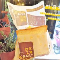 台北市美食 餐廳 異國料理 韓式料理 吐司工寓-韓式鐵板吐司專賣 照片