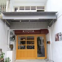 台中市美食 餐廳 咖啡、茶 咖啡、茶其他 KYOYA 照片
