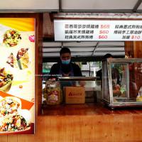 台中市美食 餐廳 中式料理 小吃 鮑記純手工蔥油餅BURRITO 照片