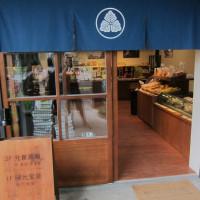 台中市美食 餐廳 烘焙 烘焙其他 陳允寶泉百年餅舖 照片
