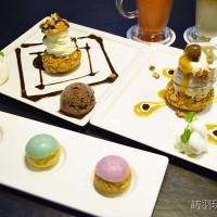 台北市美食 餐廳 飲料、甜品 冰淇淋、優格店 Louise 照片