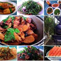 高雄市美食 餐廳 中式料理 熱炒、快炒 綠野山莊 照片