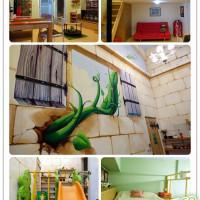 台南市休閒旅遊 住宿 民宿 傑克屋親子民宿 照片