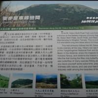 台北市休閒旅遊 景點 景點其他 大屯山主峰連峰步道 照片