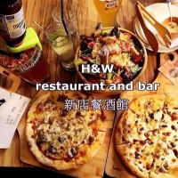 新北市美食 餐廳 飲酒 Lounge Bar H&W Restaurant and Bar 照片