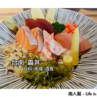 台南市美食 餐廳 異國料理 日式料理 轟丼 照片