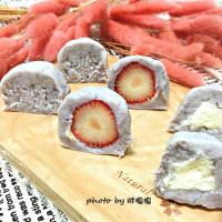 台中市美食 攤販 甜點、糕餅 紅土丘陵真心芋泥球 照片