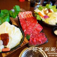 台北市美食 餐廳 火鍋 好客涮涮鍋 英雄鍋物 照片