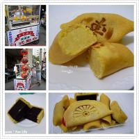 台中市美食 攤販 異國小吃 名古屋日式點心-那瑪卡西 照片
