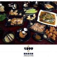 台南市美食 餐廳 餐廳燒烤 串燒 1899關東煮串燒 照片