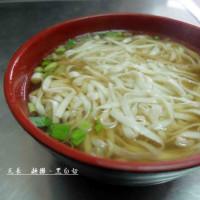 雲林縣美食 攤販 台式小吃 雲林元長鄉中興街麵攤 照片