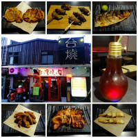 台北市美食 餐廳 餐廳燒烤 串燒 台灣燒肉 照片