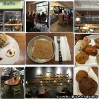 台北市美食 餐廳 異國料理 覺旅咖啡Journey Kaffe 照片