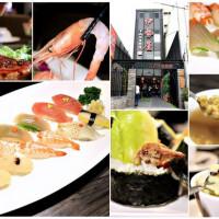 高雄市美食 餐廳 異國料理 日式料理 伊勢屋日式創意料理 照片