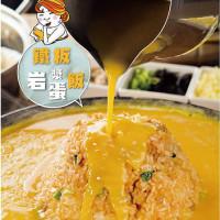 台中市美食 餐廳 異國料理 韓式料理 釜山‧珍妮佛 海鮮專賣 照片