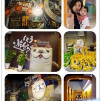 嘉義縣休閒旅遊 景點 觀光工廠 老楊方城市觀光工廠 照片