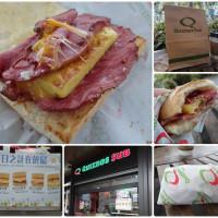 台北市美食 餐廳 速食 速食其他 QUIZNOS SUB美國熱烤潛艇堡 照片