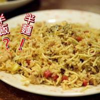 台南市美食 餐廳 中式料理 中式料理其他 紅樓小館(台南) 照片